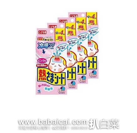 日本亚马逊:小林制药 婴儿退烧贴 儿童退热冰宝贴物理降温 (12+4个)×4盒 特价1680日元(¥103)
