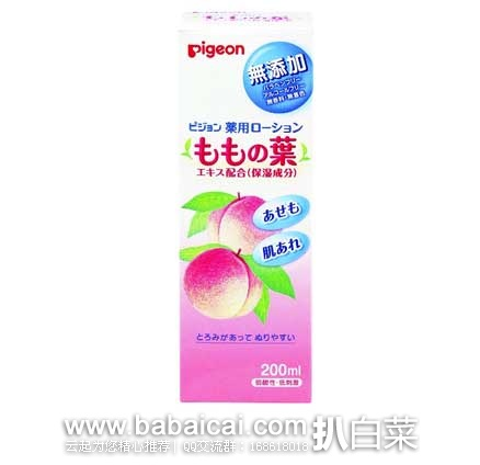 日本亚马逊:Pigeon 贝亲 桃叶精华防痱子水 200ml 特价972日元(¥58)