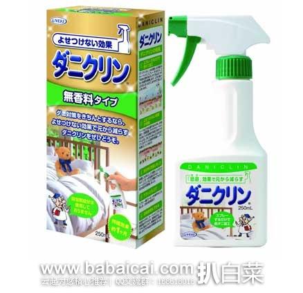 日本亚马逊:UYEKI 日本知名 绿色无香型 除螨剂 250ml  特价789日元(约¥48)
