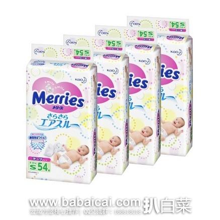 日本亚马逊:Merries 花王纸尿裤 S码(4~8kg) 54片*4包 特价3380日元(¥204)