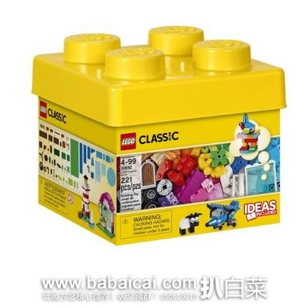 网易考拉海购:LEGO 乐高 10692 经典玩具积木盒 1套 (共含221颗粒) (可拼小羊、小飞机、小马船多种造型)特价¥99,领券减¥15,实付¥84包邮包税