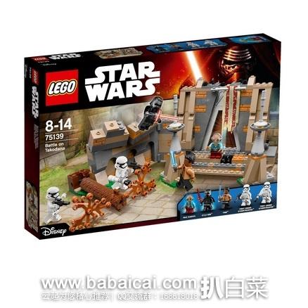 LEGO 乐高 75139 星球大战 森林城堡之战(共含409个颗粒) 原价$60,现新低$35.19,到手¥300