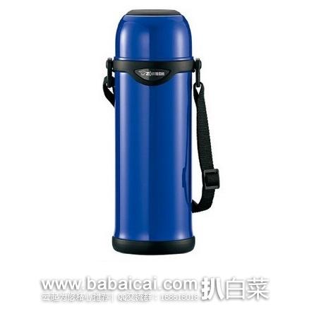 亚马逊海外购:Zojirushi 象印 SJ-TG10-AA 不锈钢抽真空保温杯保温壶旅行壶1.0L 降至¥138.75,凑单直邮免运费,含税到仅¥155