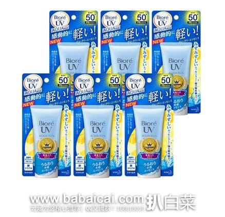 日本亚马逊:Biore 碧柔 AQUA 清爽水感保湿防晒霜 50g× 6个 历史新低价3840日元(¥232)
