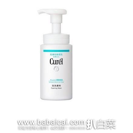 日本亚马逊:Curel 珂润 保湿洁颜泡沫 150ml 特价1296日元(¥75),还返48日元积分