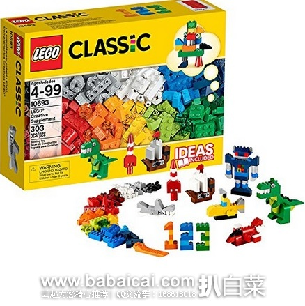 网易考拉海购:LEGO 乐高 10693 Classic经典系列 经典创意拼砌桶 积木盒 现¥129包邮