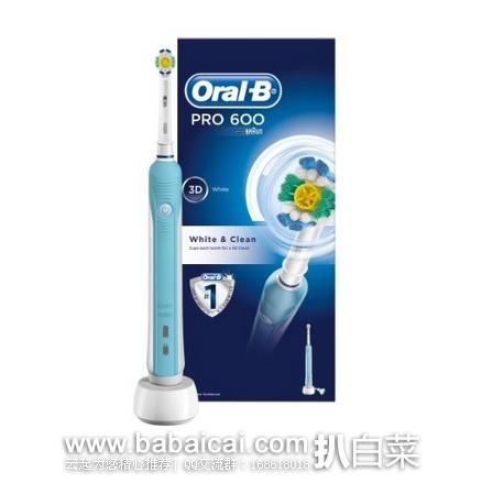 亚马逊海外购:Oral-B 欧乐B Pro 600 3D清洁美白电动牙刷 特价¥149.34,凑单直邮免运费,含税到手仅¥167