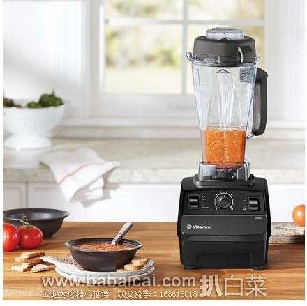 亚马逊海外购:Vitamix 维他美仕 TNC5200 破壁料理机特价¥3297,直邮免运费,含税到手仅¥4290