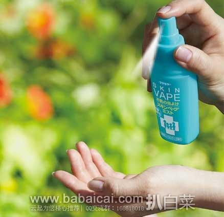 日本亚马逊:VAPE 未来驱蚊喷雾 (清爽柑橘味) 60ml 折后新低343日元(约¥21)