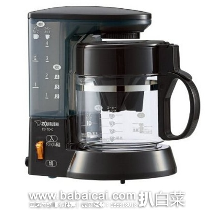日本亚马逊:ZOJIRUSH 象印 EC-TC40-TA 咖啡壶 咖啡机4杯量 历史新低1608日元(¥99)   便宜!