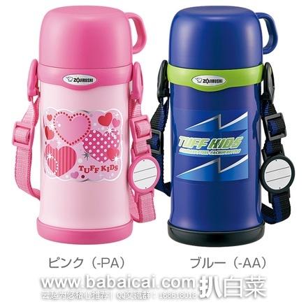亚马逊海外购:ZOJIRUSHI 象印 SC-MC60-PA 儿童保温杯600ml 现特价¥149.74,凑单直邮免运费,含税到手仅¥167