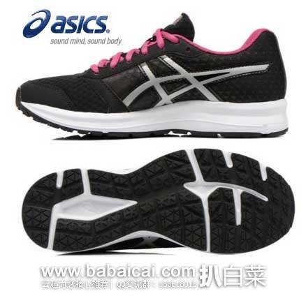6PM:ASICS  亚瑟士 Patriot 8 女士 时尚透气缓震跑鞋(原价$65,现降至$29.99),公码9折后$26.99