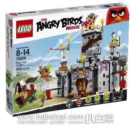 LEGO 乐高 75826 愤怒的小鸟系列 猪王城堡 (共含859个颗粒)原价$90,现新低$52.99,到手约¥465