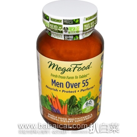 iHerb:顶级综维 MegaFood 55岁以上 男士 女士 不含铁 全食物多维&矿物质营养素60粒 9折+2瓶用码减¥20+直邮包邮到手仅¥134/瓶