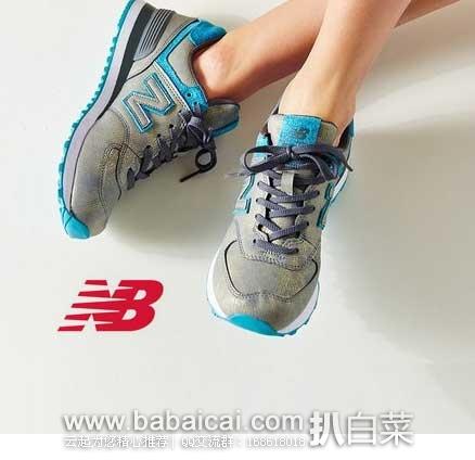 新百伦工厂店:精选New Balance 247系列 运动鞋 一律 用码实付$29.99,任意订单免境内运费,到手仅¥280左右!