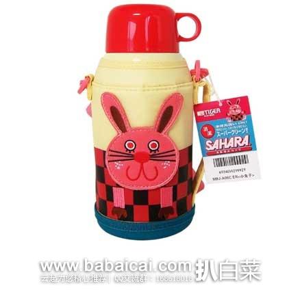 亚马逊中国:Tiger虎牌 儿童型 卡通图案 不锈钢真空保温杯 MBJ-A06C-ER小兔子 600ml 现¥586,双重优惠实付新低¥283包邮