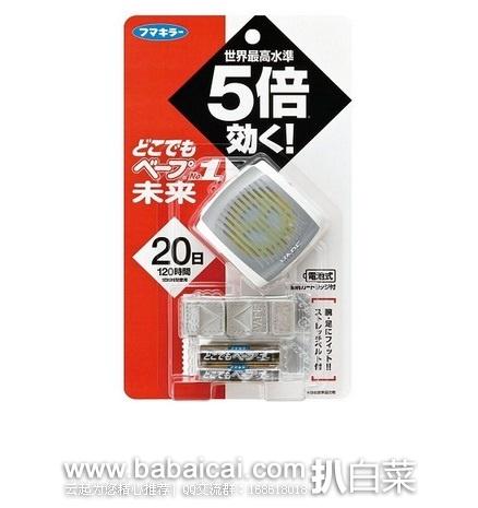 日本亚马逊:Vape 未来 宝宝5倍便携蓝色电子驱蚊手表 现特价1217日元,用券85折实付1034日元(¥64)