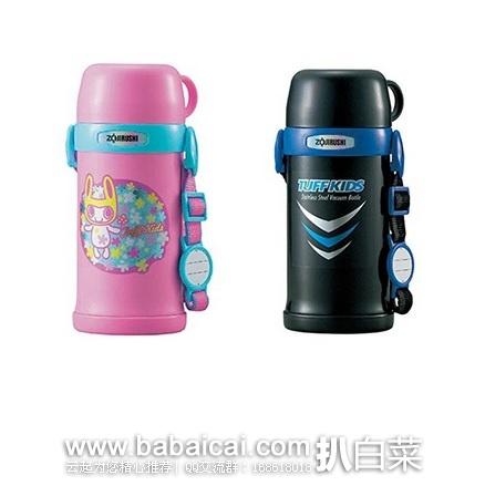 亚马逊中国:象印 不锈钢儿童真空保温杯600ml 特价¥199 第二件5折,两件实付¥299,和¥149.5/件