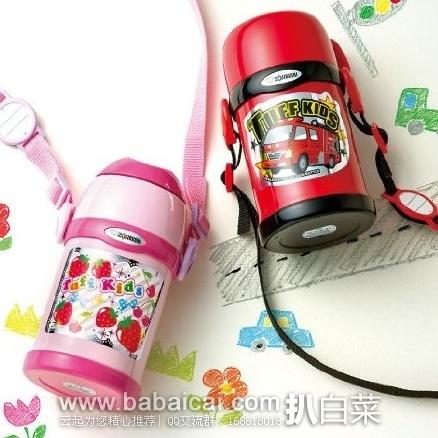 日本亚马逊:ZOJIRUSHI 象印 SC-ZT45 吸管水杯双盖不锈钢儿童保温保冷两用杯 好价3663日元(¥220)