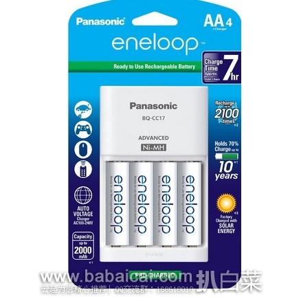 Panasonic 松下 eneloop 爱乐普 CC17 快速充电套装(充电器+4粒5号电池)历史新低$14.99,直邮免税,到手约¥144