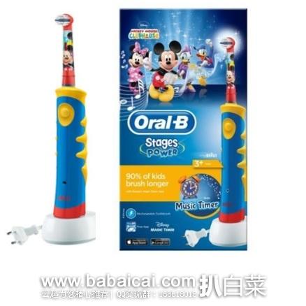亚马逊海外购:Braun 博朗 Oral-B儿童充电式电动牙刷 限量米奇款 降至¥164.2,凑单直邮免运费,含税到手仅¥183