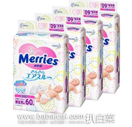 日本亚马逊:花王 纸尿裤 (6~11kg) M码42片*4包 好价促销¥3180日元(¥188), 其他型号NB/S/M/L码纸尿裤及XL拉拉裤均好价补货!