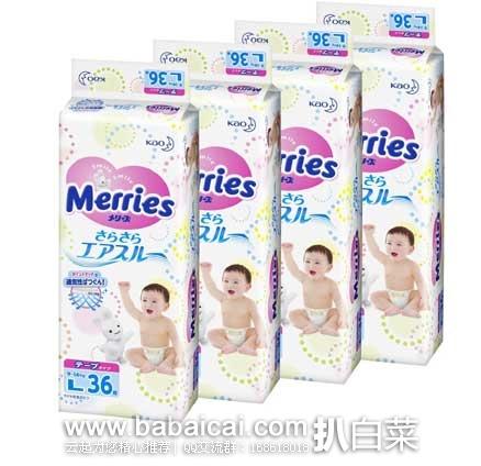 日本亚马逊:Kao Merries 花王尿不湿 L36枚*4包 特价3780日元(¥223)