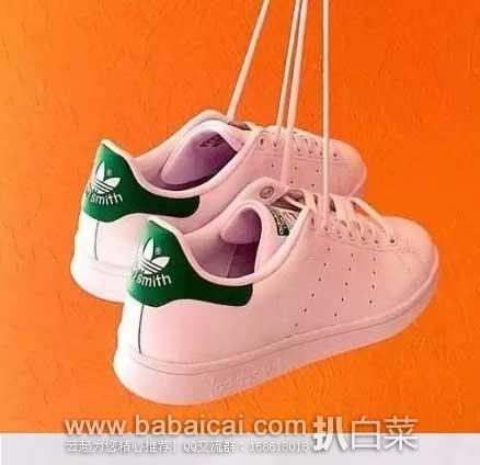亚马逊海外购:Adidas Stan Smith 阿迪达斯三叶草 大童款 绿尾 特价¥302.43,直邮免运费,含税到手仅¥336