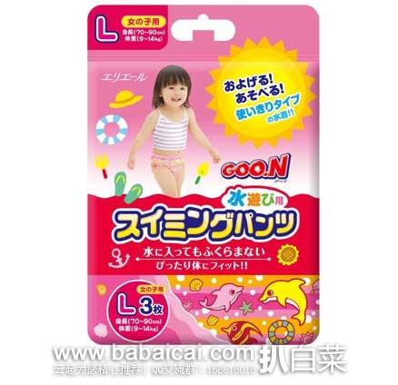 日本亚马逊:GOO.N 大王 防水/戏水 女宝宝用大号 婴儿游泳纸尿裤 3枚入 现特价246日元(¥15)