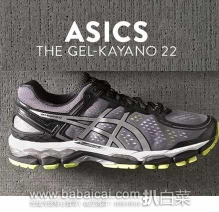 ASICS 亚瑟士 GEL-KAYANO 22 男款 款旗舰支撑型跑鞋  原价$160,现多色售价降至$99.99