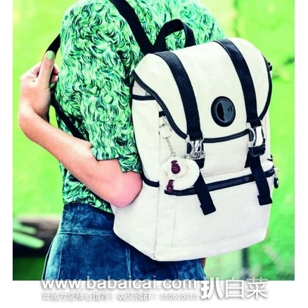 亚马逊海外购:Kipling 吉普林 EXPERIENCE 双肩包  特价¥314.74,直邮免运费,含税到手价仅¥352