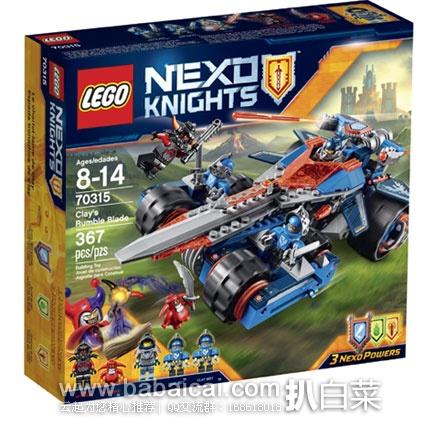 LEGO 乐高 70315克雷的圣剑合体战车(共含367个颗粒) 原价$40,现历史新低$25.59,到手仅¥226