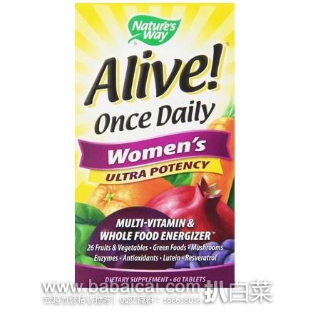 iHerb:女性健康产品9折+全场包税满$60包邮+公码95折+数量95折+10%积分!Nature's Way 女性超效每日1片综合营养维生素60粒 折后到手低至¥100