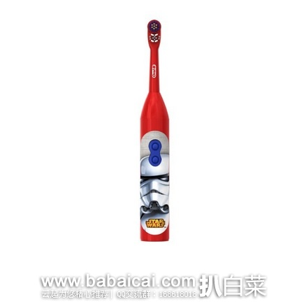 Oral-B 博朗 欧乐B Pro-Health 星球大战系列儿童电动牙刷 特价$3.74,用券减$1实付新低$2.74,可凑单直邮