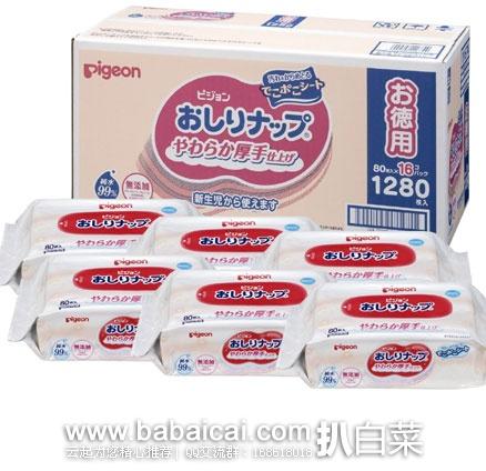 日本亚马逊:贝亲 PP湿纸巾 厚型 80枚×16包(1280枚入)折后1428日元(约¥86)