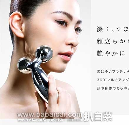 苏宁易购:日本原装进口 ReFa 黎珐 CARAT 铂金滚轮脸部按摩器美容仪 PEC-L1706 特价¥799,含税包邮到手仅¥888.49