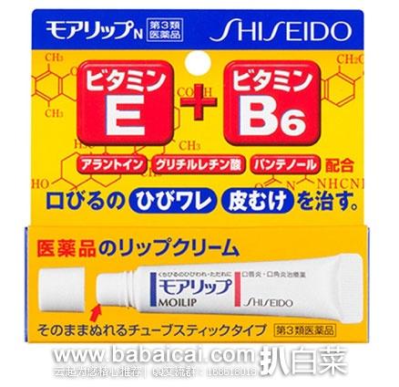 日本亚马逊:资生堂 MOILIP E+B6药用修复润唇膏 8g 自营补货792日元(约¥47)