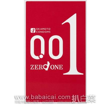 日本亚马逊:世界最薄安全套 超级安全套 冈本0.01 (3个装)  历史新低698日元(¥42)