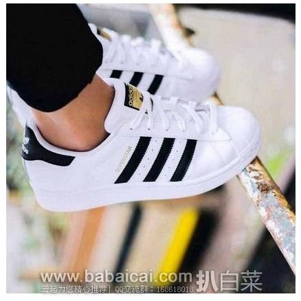 ebay:adidas 阿迪达斯 superstar 大童款 金标贝壳头 特价.99,到手约¥245,
