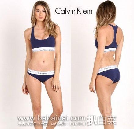 Calvin Klein 女士运动BRA文胸+内裤套装 原价$44,现历史新低$18.5,到手¥145