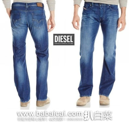 DIESEL 迪赛 男士直筒牛仔裤