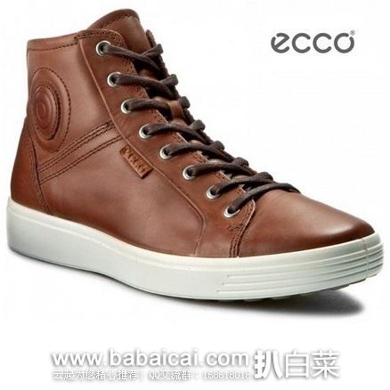 英国亚马逊:ECCO 爱步 男士真皮系带中帮板鞋 原价£130,现£74.26,直邮退税实付£61.89,直邮到手¥665,天猫¥2000+