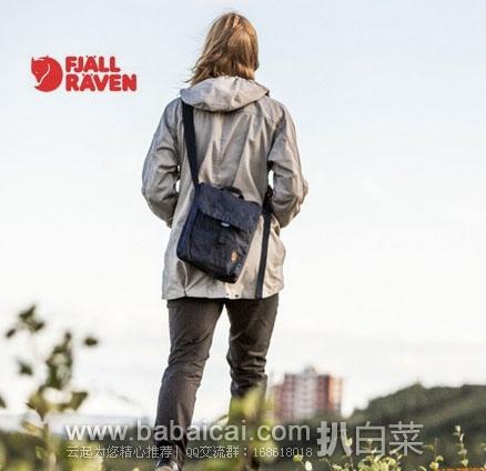 Fjallraven Foldsack No.3 北极狐 单肩斜挎包