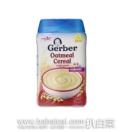 亚马逊海外购:Gerber 嘉宝 婴儿2段燕麦米粉 227g*6罐装 特价¥94.62,凑单直邮免运费,含税到手约¥20.5/罐