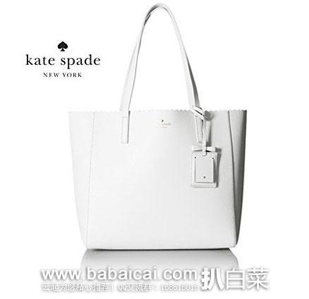 kate spade 凯特丝蓓 女士 真皮托特包 原价$228,现降至$111.02