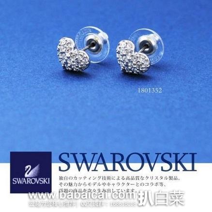 shihualuoxinxingerding43211