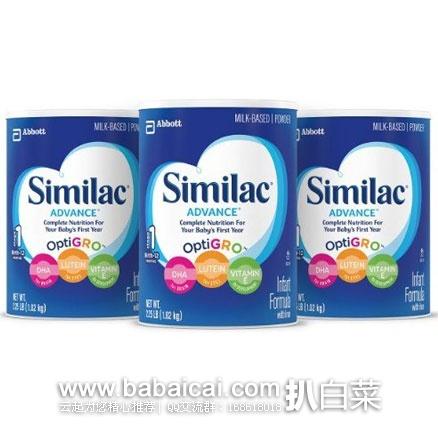 Similac 雅培金盾含铁配方 一段奶粉1.02kg*3罐装