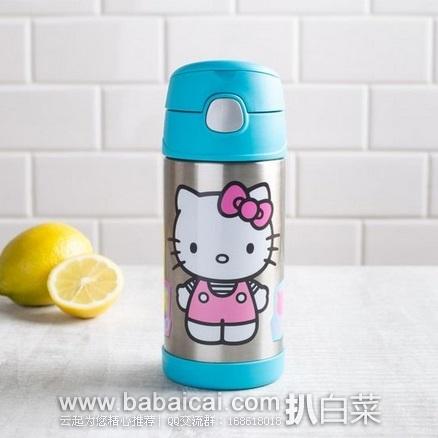 亚马逊海外购:Thermos 膳魔师 Funtainer Bottle 儿童不锈钢吸管杯360ml 现¥77.78,凑单免费直邮,含税到手仅¥87