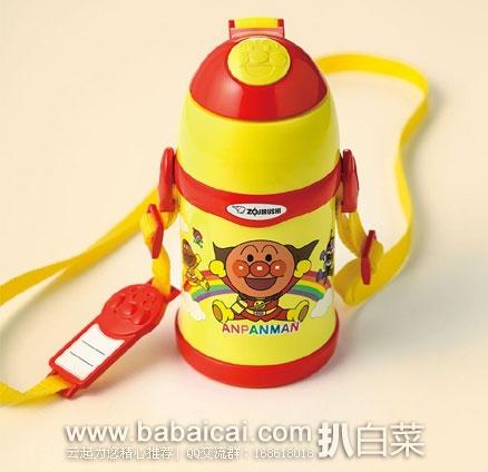 日本亚马逊:Zojirushi 象印 ST-ZG45A-ER 面包超人新款 吸管杯 450ml 现好价3281日元(¥195)