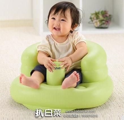 Richell 利其尔 婴儿 多功能 宝宝学坐椅